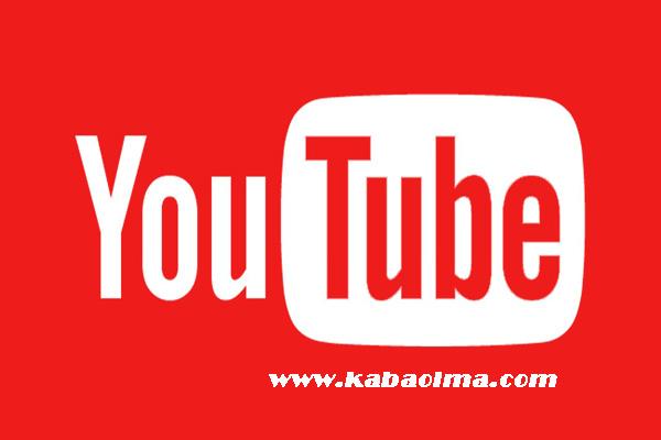 Youtube ile para kazanma, youtube üzerinden para kazanma, youtube yayıncılığı ile para kazanma
